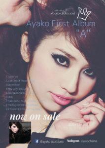"★Ayako First  Album ""A"" ご購入方法★"