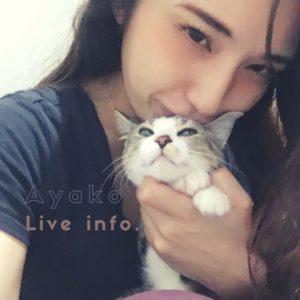 ♡Ayako new live info ♡